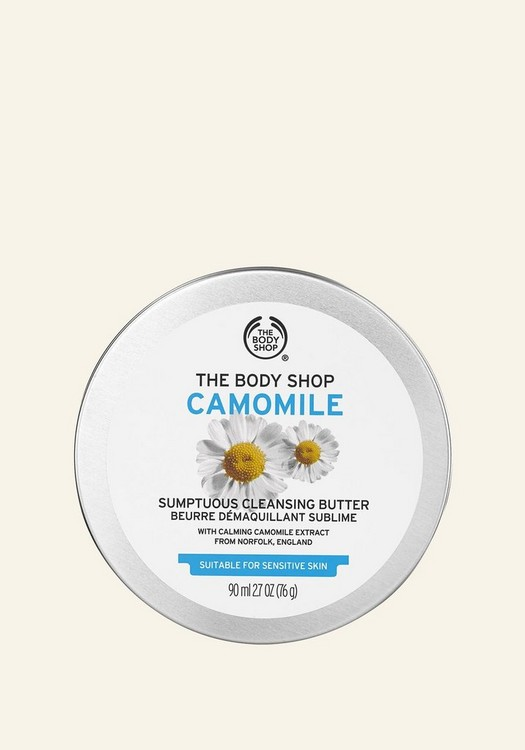 Camomile Sumptuous Cleansing Butter 90ml