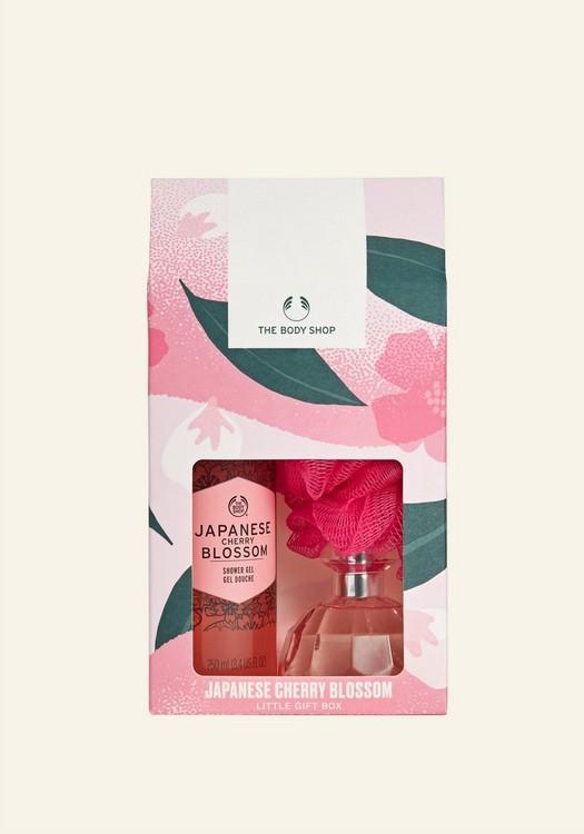 Japanese Cherry Blossom Little Gift Box