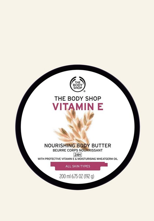 Vitamin E Body Butter 200ml